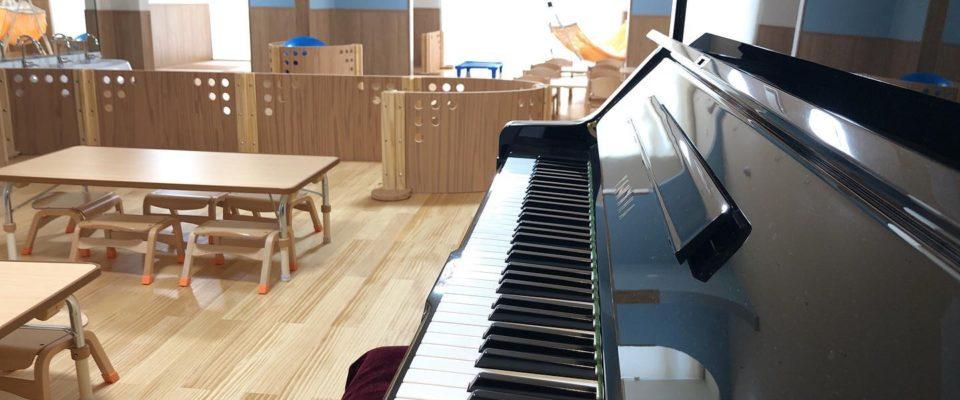 #舞多聞そらの保育園 #令和2年4月開園 #アップライトピアノ常設 #本物のピアノ #たくさん歌おうね