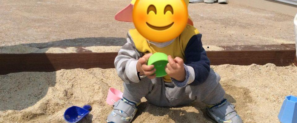 今日も園庭へ昨日のお砂場遊びが楽しかったようで今日もみんなニコニコで園庭へ。お天気が良くて気持ちいいね️